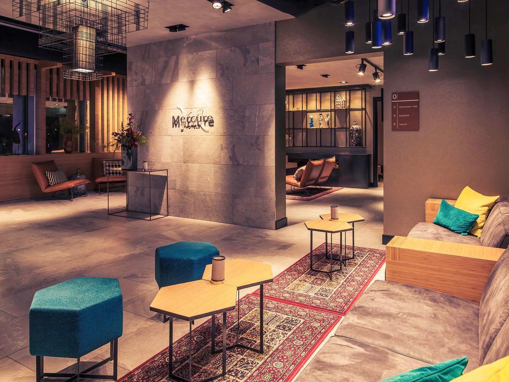 فندق ميركيور امستردام