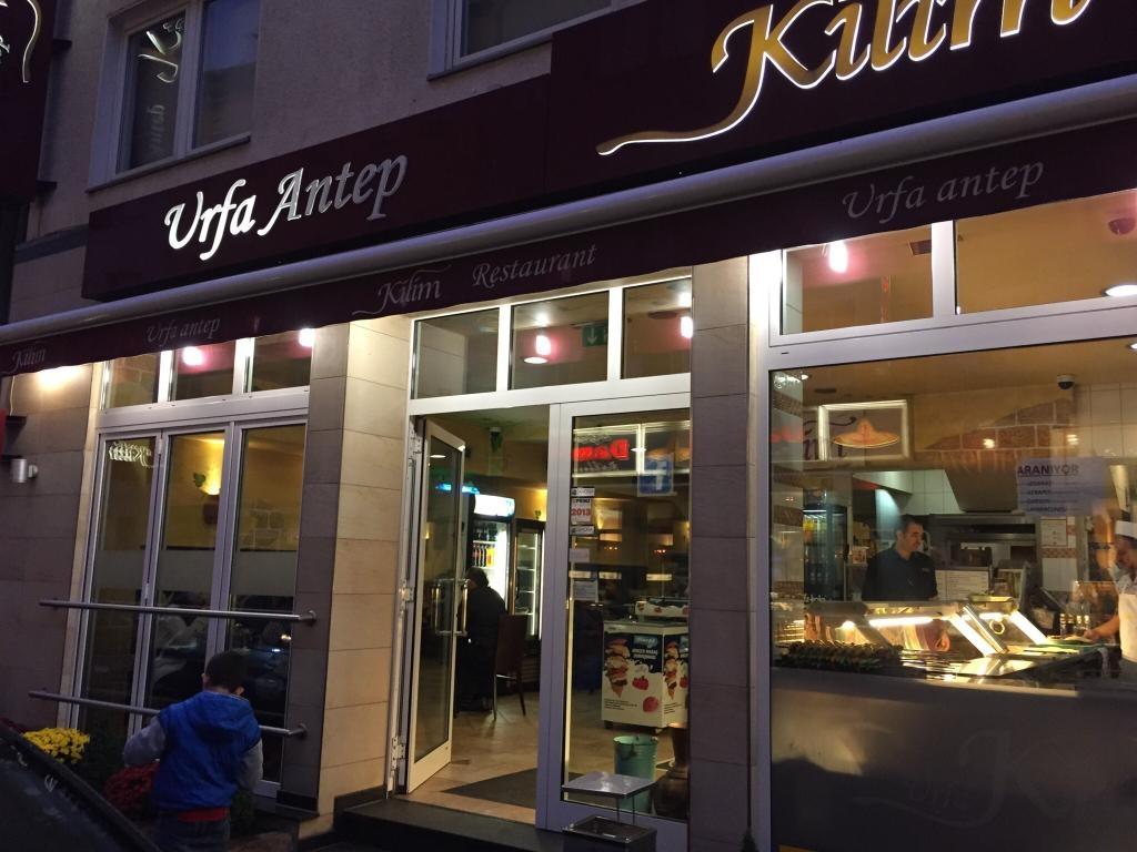 جورجيا كوتايسي افضل اماكن التسوق والمطاعم مطعم كيليم التركي