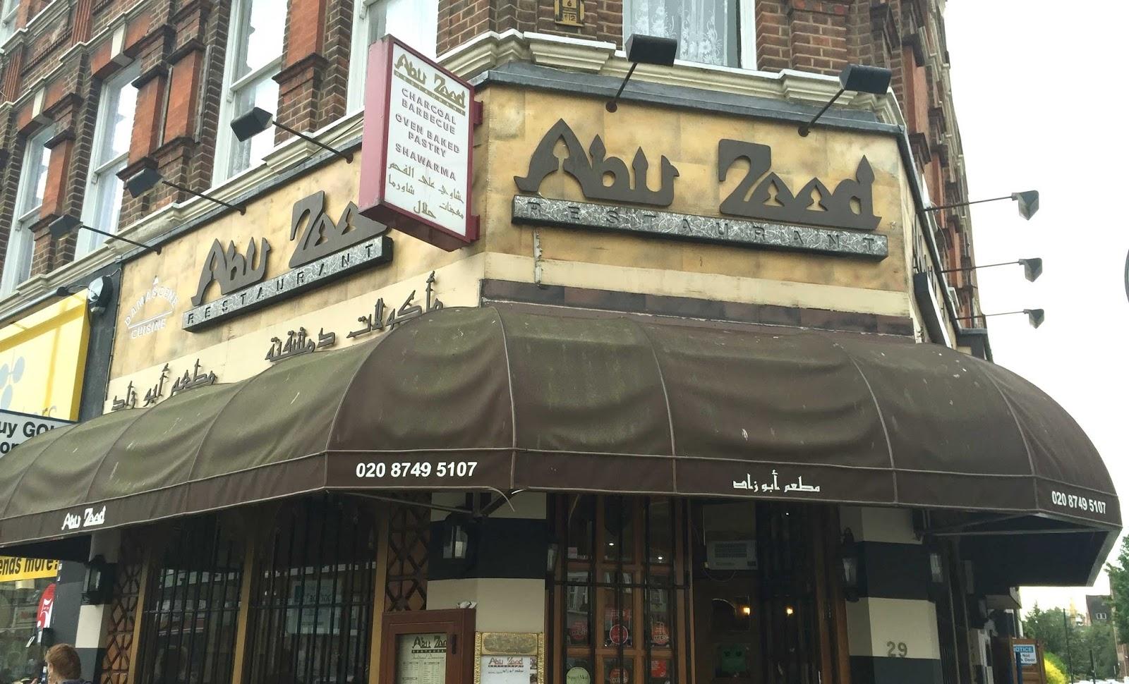 بريطانيا لندن افضل اماكن التسوق والمطاعم  مطعم ابو زاد
