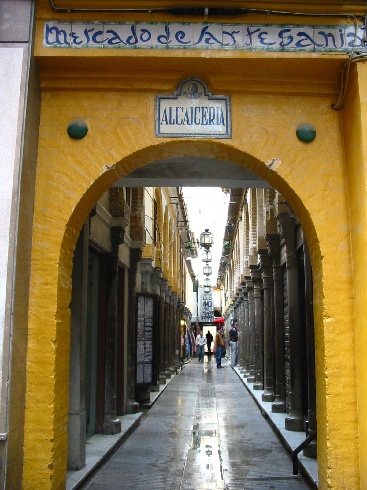 إسبانيا غرناطة اهم اماكن التسوق والمطاعم سوق القيصرية
