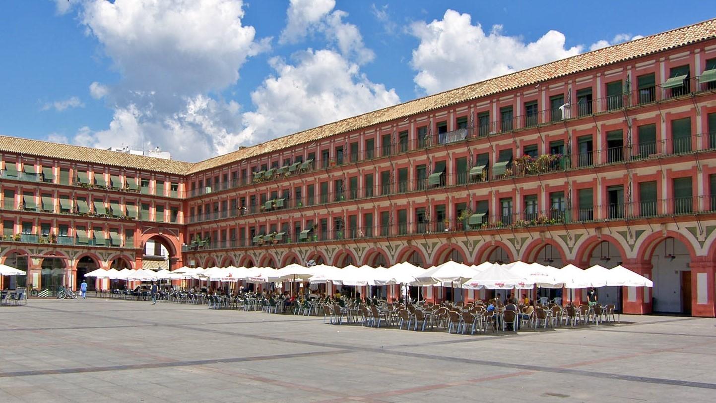 إسبانيا قرطبة اهم اماكن التسوق والمطاعم ساحة كوريديرا