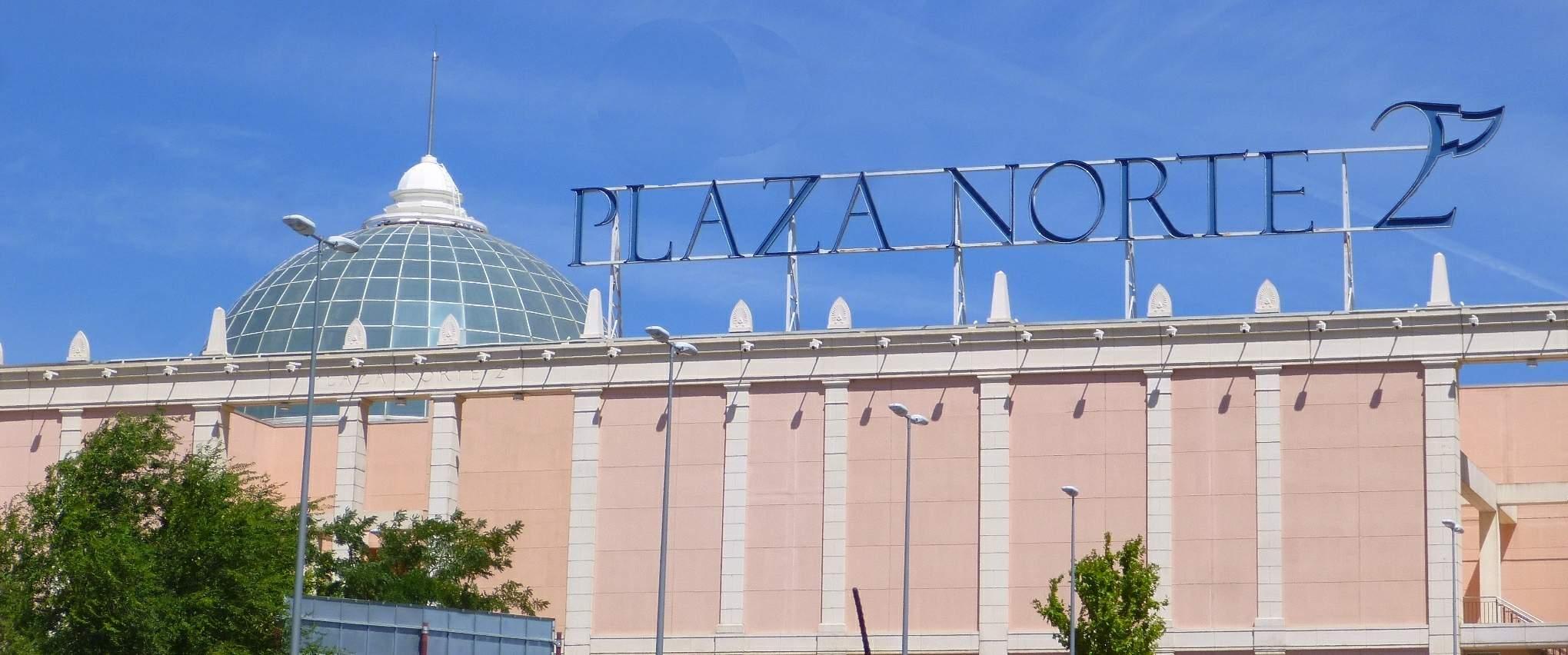 إسبانيا مدريد افضل اماكن التوق والمطاعم مجمع سي سي بلازا