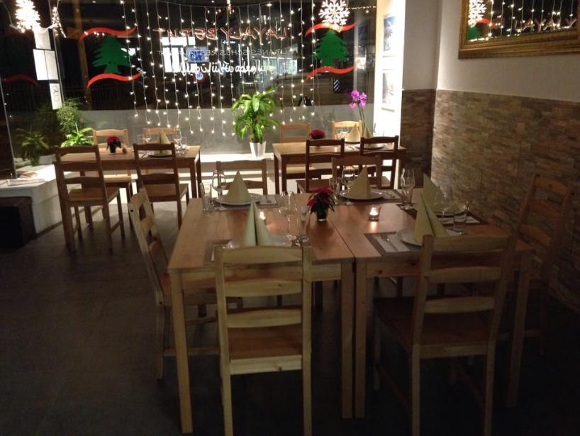 سويسرا انترلاكن اجمل اماكن التسوق والمطاعم مطعم ليالي بيروت