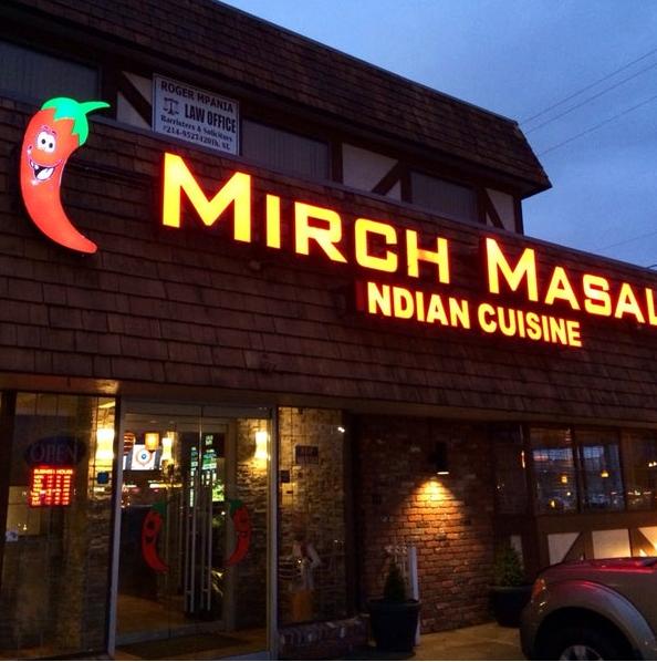 سويسرا لوسيرن اجمل اماكن التسوق والمطاعم  مطعم mirch masala