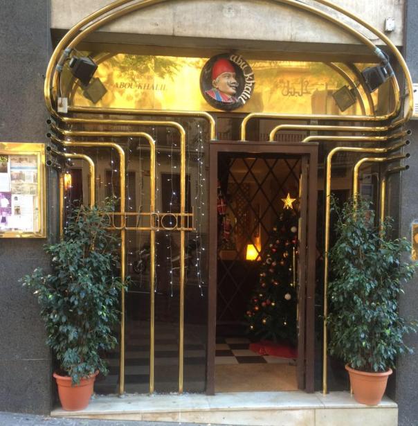 إسبانيا برشلونة افضل اماكن التسوق والمطاعم مطعم ابو خليل