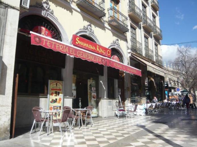 إسبانيا غرناطة اهم اماكن التسوق والمطاعم مطعم ملك الشاورما