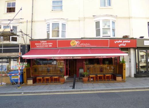 بريطانيا برايتون افضل اماكن التسوق والمطاعم  مطعم روتانا