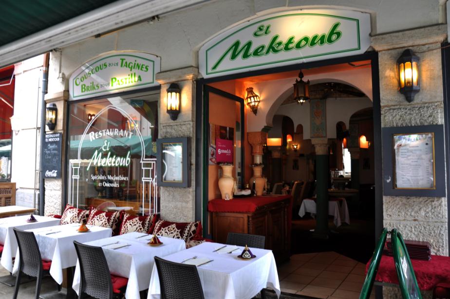 سويسرا جينيف اجمل اماكن التسوق والمطاعم مطعم المكتوب المغربي