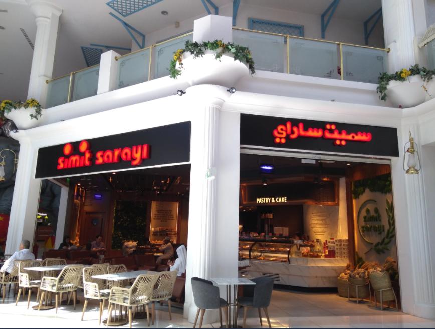 تركيا اسطنبول اهم اماكن التسوق والمطاعم سيميت سراي