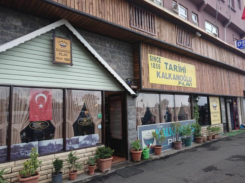 تركيا طرابزون اهم اماكن التسوق والمطاعم مطعم تاريخي كالكون اوغلو