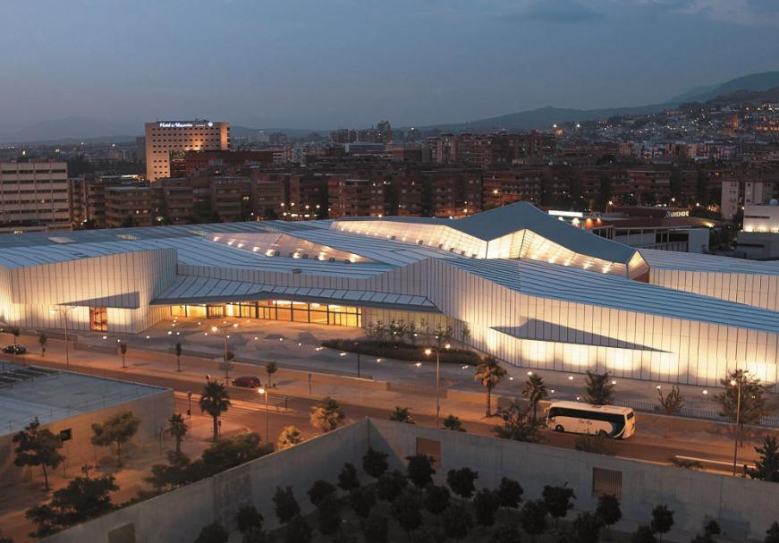 إسبانيا غرناطة اهم الاماكن السياحية منتزه العلوم