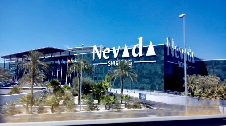 إسبانيا غرناطة اهم اماكن التسوق والمطاعم مركز نيفادا
