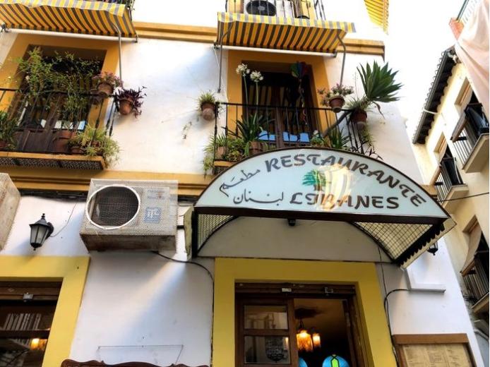 إسبانيا غرناطة اهم اماكن التسوق والمطاعم مطعم سمرقند