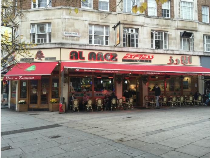 بريطانيا لندن افضل اماكن التسوق والمطاعم مطعم الارز