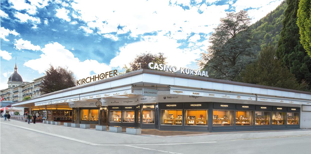 سويسرا انترلاكن اجمل اماكن التسوق والمطاعم متجر كيرشوفر