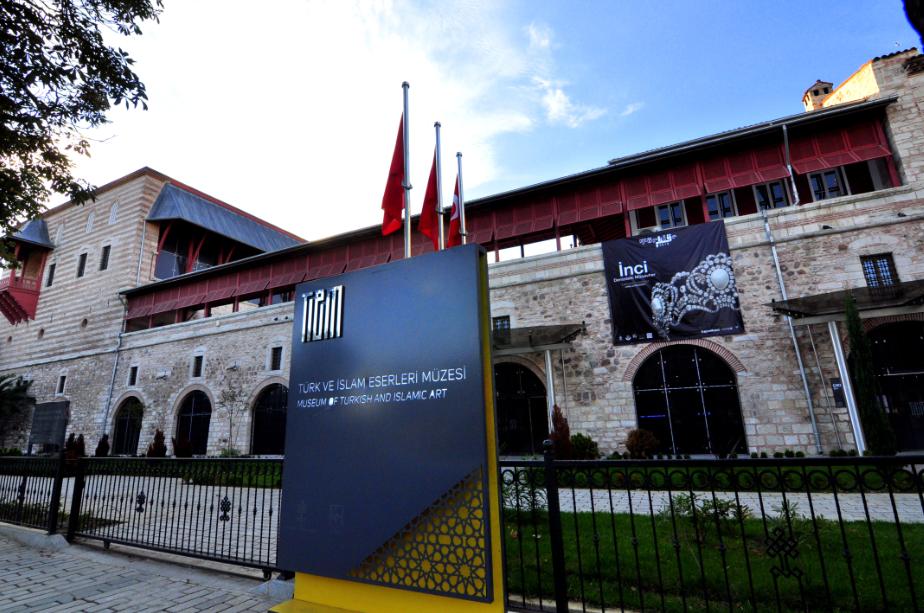 تركيا اسطنبول اهم الاماكن السياحية المتحف الاسلامي