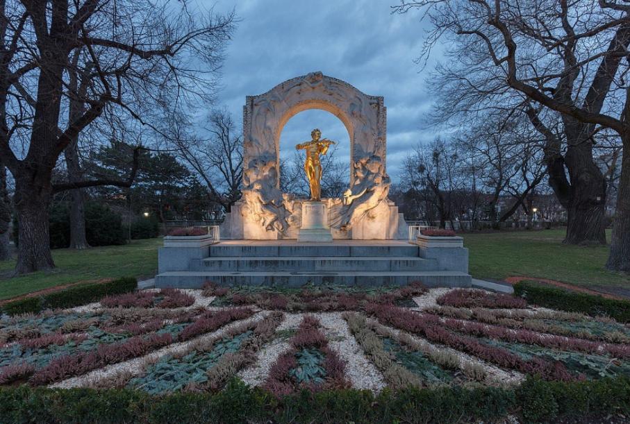 النمسا فيينا اهم الاماكن السياحية حديقة شتاد