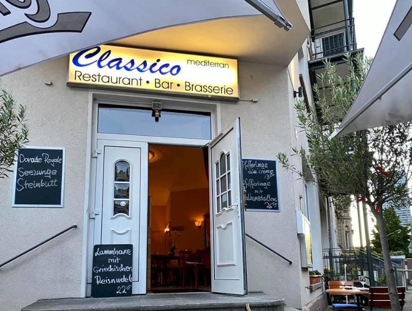 المانيا فرانكفورت اهم اماكن التسوق والمطاعم مطعم كلاسيكو