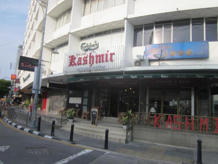 سويسرا انترلاكن اجمل اماكن التسوق والمطاعم مطعم كاشمير