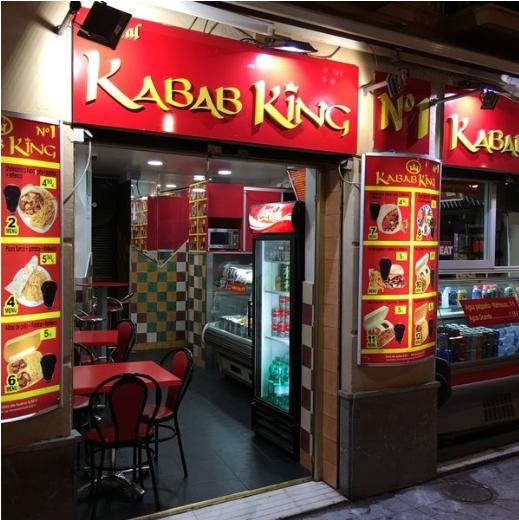 إسبانيا غرناطة اهم اماكن التسوق والمطاعم ملك الكباب