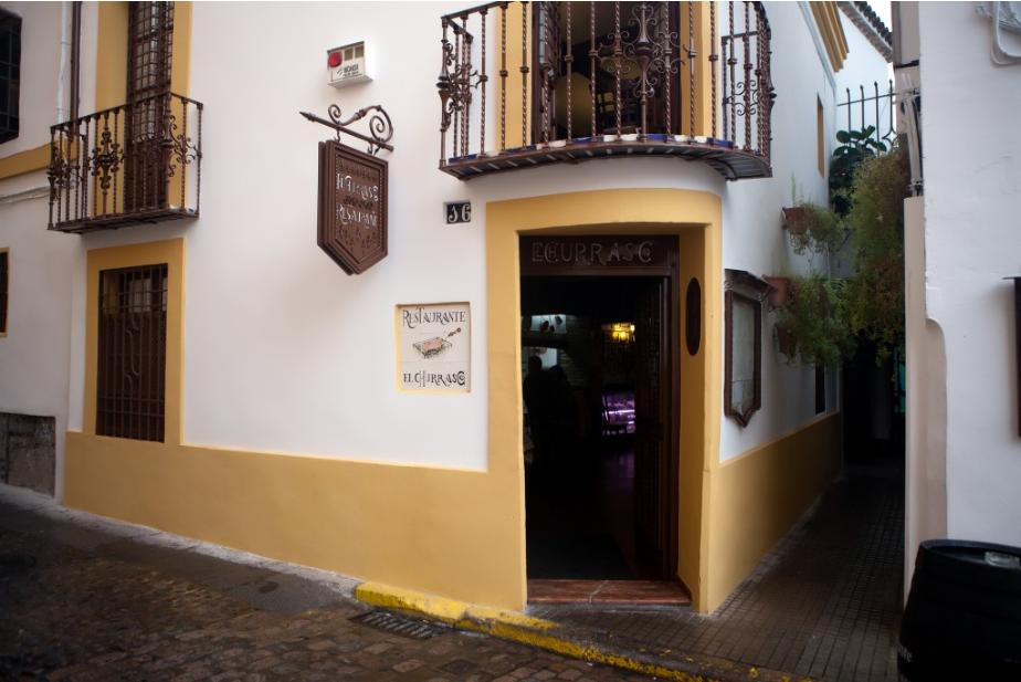 إسبانيا قرطبة اهم اماكن التسوق والمطاعم مطعم el churrasco