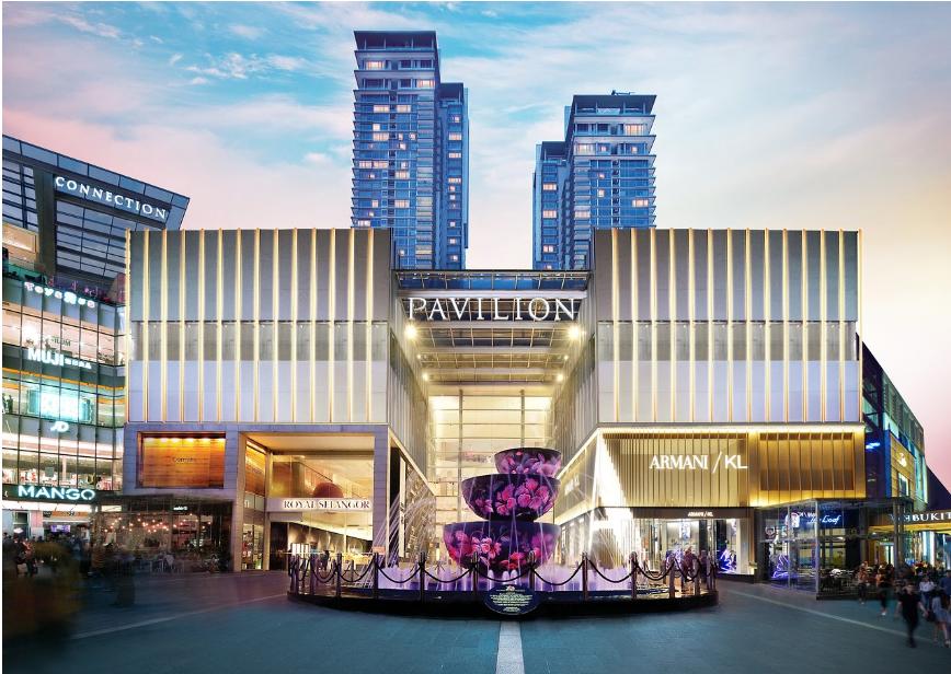 ماليزيا اماكن التسوق كوالالمبور مجمع بافيليون
