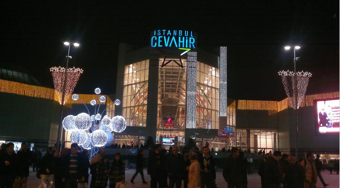تركيا طرابزون اهم اماكن التسوق والمطاعم جواهر مول
