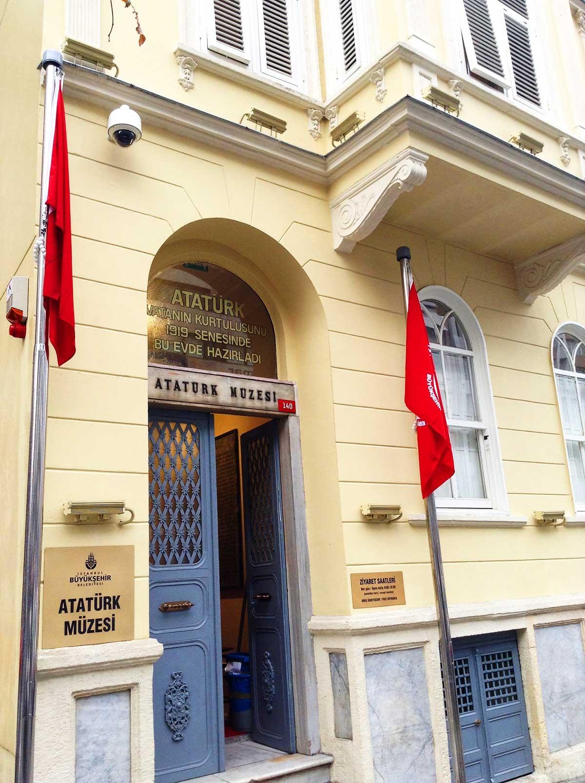 تركيا اسطنبول اهم الاماكن السياحيه متحف اتاتورك