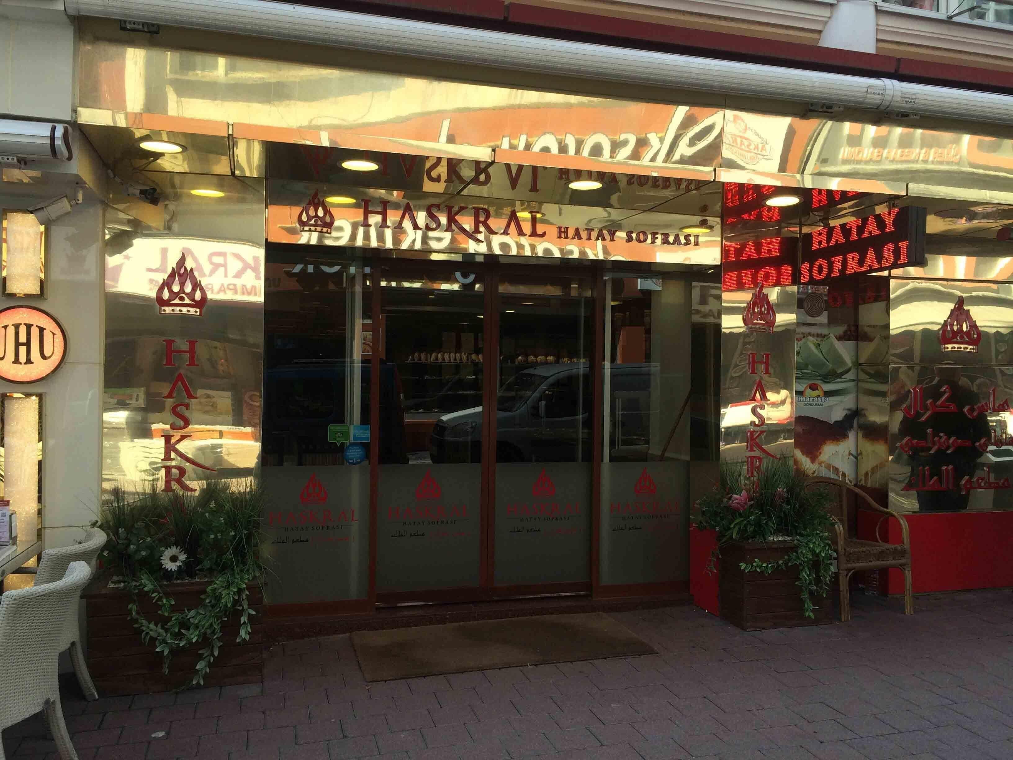 تركيا اسطنبول اهم اماكن التسوق والمطاعم مطعم الملك هاس كرال