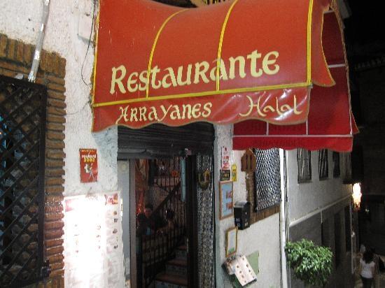 إسبانيا غرناطة اهم اماكن التسوق والمطاعم مطعم الريحان المغربي