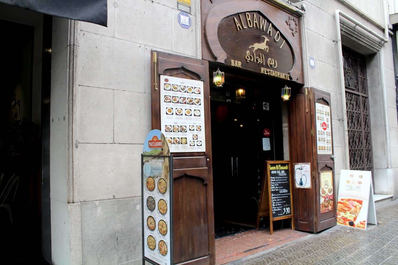 إسبانيا برشلونة افضل اماكن التسوق والمطاعم مطعم ريم البوادي